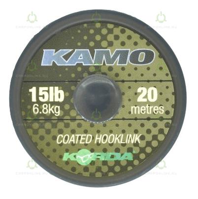 Поводковый материал Korda Kamo Coated Hooklink 15lb 20 м.