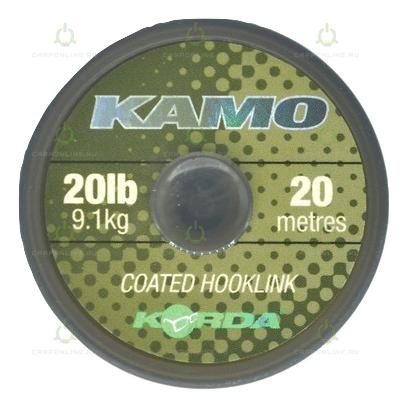Поводковый материал Korda Kamo Coated Hooklink 20lb 20м.