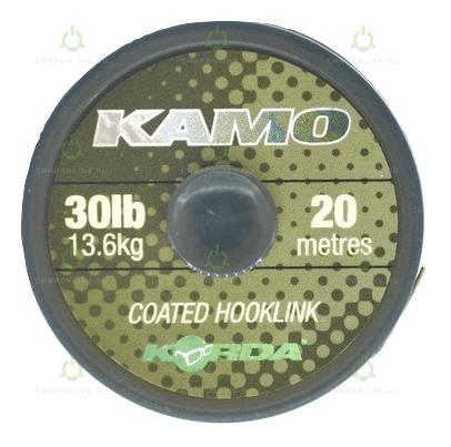 Поводковый материал Korda Kamo Coated Hooklink 30lb 20 м.