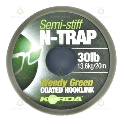 Поводковый материал Korda N Trap Semi Weedy Green 30lb
