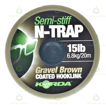 Поводковый материал Korda N Trap Semi Gravel 15lb