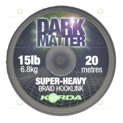 Поводковый материал Korda Dark Matter Braid 15lb 20м.