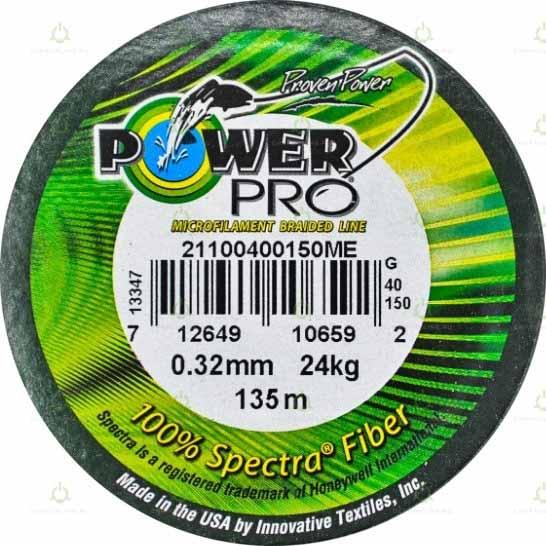 Леска плетеная Power Pro 0,32 мм. 135 м. зеленая