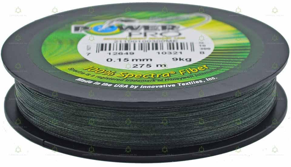 Леска плетеная Power Pro 275 м. зеленая 0,15 мм. 9кг.