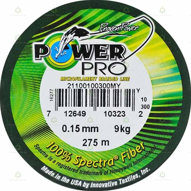 Леска плетеная Power Pro 275 м. желтая 0,15 мм. 9кг.