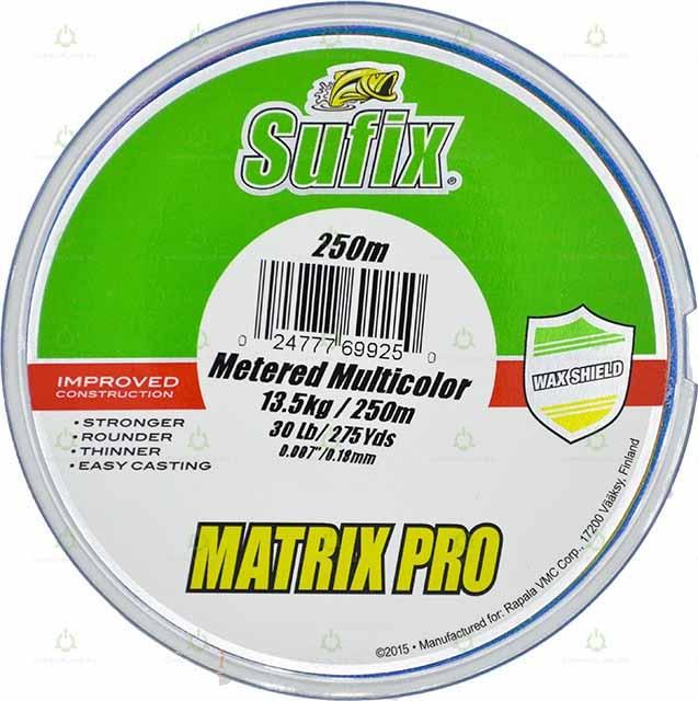 Леска плетеная Matrix Pro разноцвет. 250м 0.18мм 13,5кг