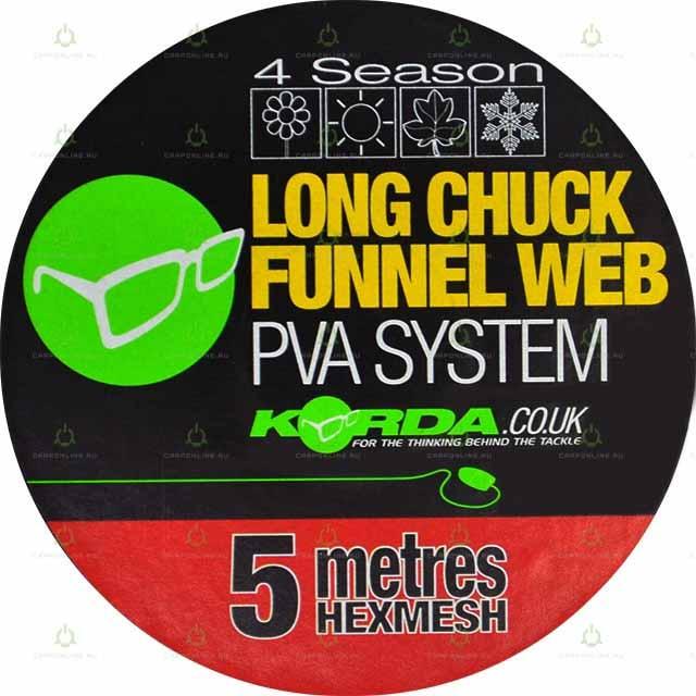 Сетка Korda PVA Long Chuck Funnel Web 5 м.
