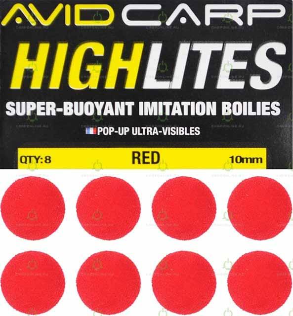 Набор поролоновых шариков Avid Carp High Lites 10mm Red