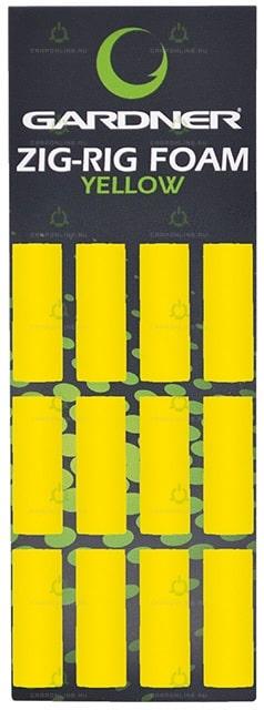 Пена для зиг-рига Gardner Zig Rig Foam Yellow