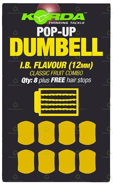 Имитационная приманка Korda Pop-Up Dumbell IB 12 мм.