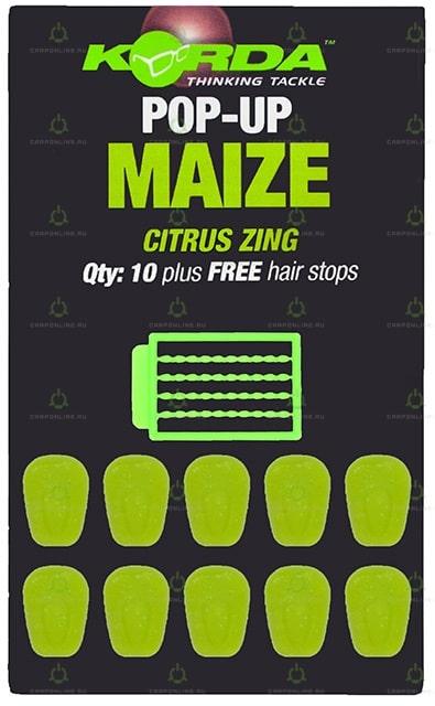 Имитационная приманка Korda Pop-Up Maize Citrus Zing Green