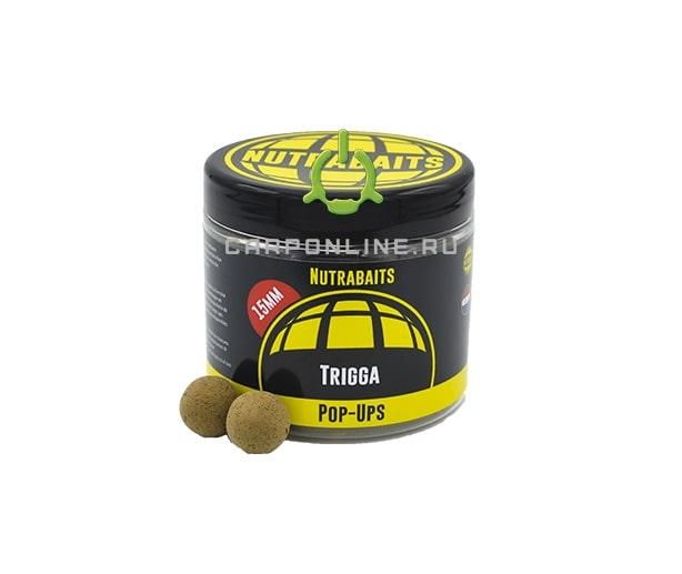 Бойлы плавающие Nutrabaits Pop-Ups Trigga 15mm