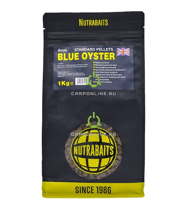 Пеллетс Nutrabaits Blue Oyster 8mm 1 кг.