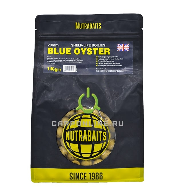 Бойлы shelf-life Nutrabaits Blue Oyster 20мм