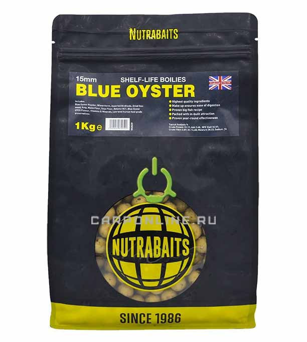 Бойлы shelf-life Nutrabaits Blue Oyster 15мм