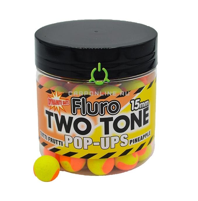 Бойлы плавающие Dynamite Baits 15 мм. Tutti Frutti & Pineapple Two Tone