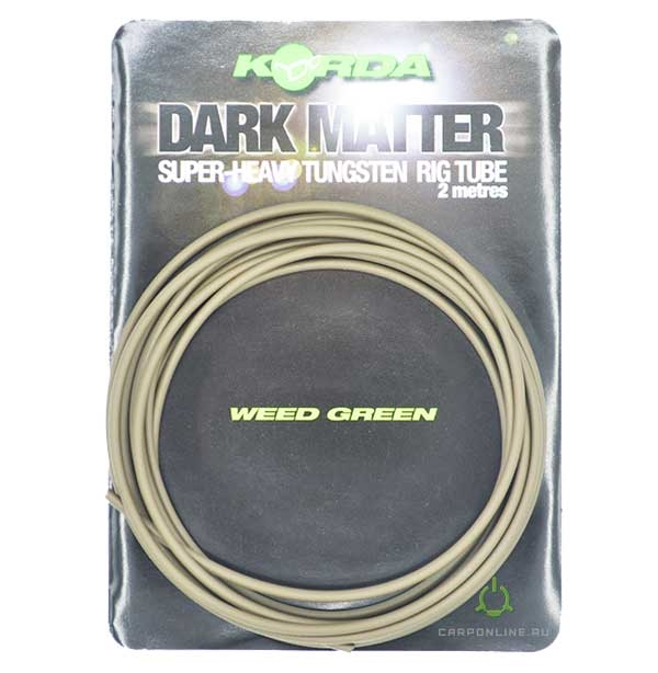 Трубка для монтажа Korda Dark Matter Tungsten Tubing Weed 2м