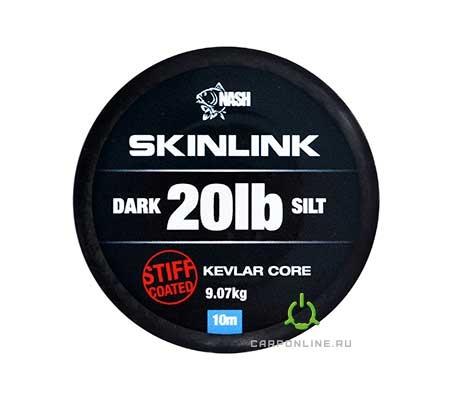 Поводковый материал в оплетке Nash SkinLink Stiff 20LB Silt