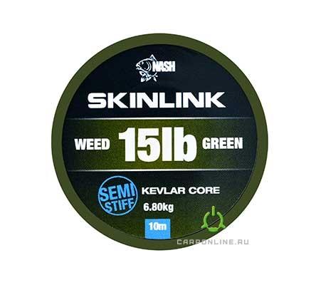Поводковый материал в оплетке Nash SkinLink Semi-Stiff 15LB Weed