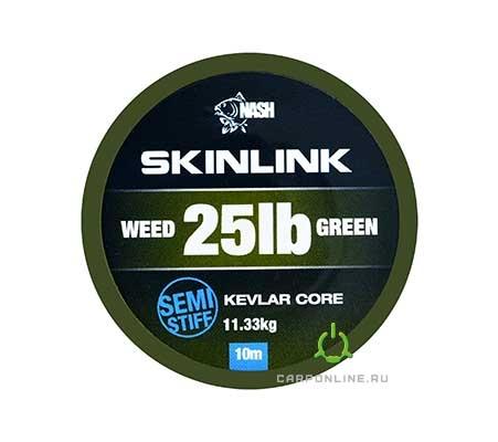 Поводковый материал в оплетке Nash SkinLink Semi-Stiff 25LB Weed