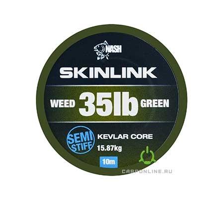 Поводковый материал в оплетке Nash SkinLink Semi-Stiff 35LB Weed