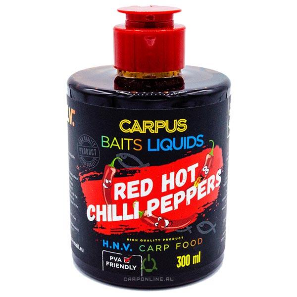 Ликвид CARPUS baits RED HOT CHILLI PEPPERS (жгучие специи) 300 мл