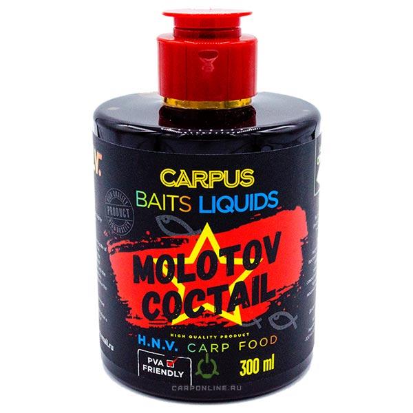 Ликвид CARPUS baits MOLOTOV COCTAIL (фрукты, специи) 300 мл