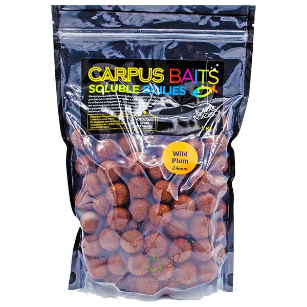 Растворимые бойлы 24 мм (пачка 1 кг) CARPUS baits WILD PLUM (Дикая слива)