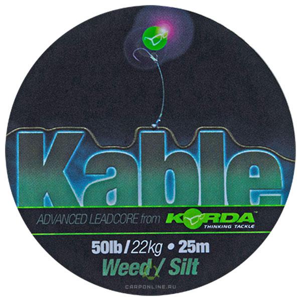 Ледкор Korda Kable Leadcore Weed 25м.