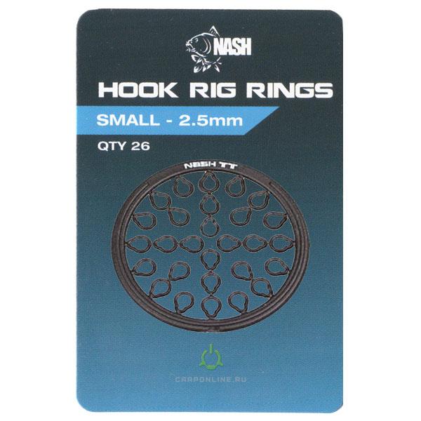Колечко для крючка Nash Hook Rig Rings 2,5 мм.