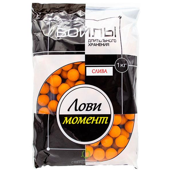 Бойлы Лови Момент - Слива оранжевая 22 мм. 1 кг.