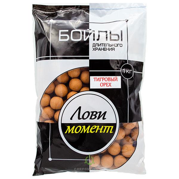 Бойлы Лови Момент - Тигровый орех 22 мм. 1 кг.